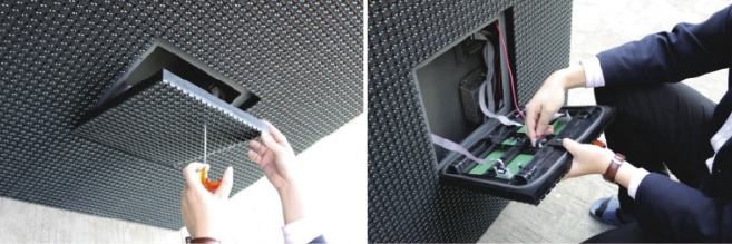 Pantalla LED de mantenimiento delantero